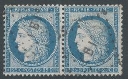 Lot N°50161  Paire Du N°60, Oblit Losange CB 1° Des Ambulants - 1871-1875 Ceres