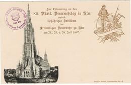 1897, Privat-GSK , Feuerwehrtag Ulm,  #a1832 - Wurttemberg