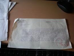 Subotica Beck Imre Trgovac Drva - Facturas & Documentos Mercantiles