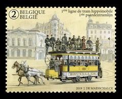 Belgium 2019 Mih. 4912 First Horse-Drawn Tram Line MNH ** - Belgium