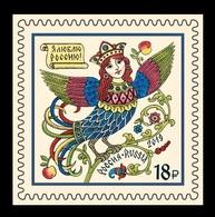 Russia 2019 Mih. 2706 I Love Russia MNH ** - Neufs