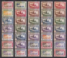 Colonies Françaises Avant Indépendance - Lot 36 Timbres Neufs ** - MNH - Poste Aérienne - Collections