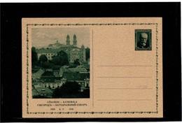 FAL10- TCHECOSLOVAQUIE - CARTE POSTALE ILLUSTREE MICHEL N° 56 FROISSURE EN BAS A DROITE - Postal Stationery
