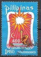 1971 1p Manila Anniversary Used - Philippines