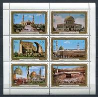 Fujeira  1972 Mi # 1093 A - 1098 A RELIGION ARCHITECTURE Sheet MNH - Fujeira
