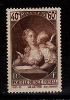 YV 446 N** Musee Postal Cote 5 Euros - Francia