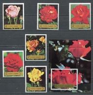 Fujeira  1972 Mi # 1251 A - 1256 A + BLOCK 121 A FLORA ROSE FLOWERS MNH - Fujeira