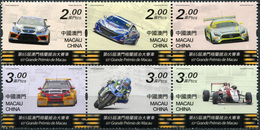 Macao 2018. The 65th Macao Grand Prix (MNH OG) Block Of 6 Stamps - 1999-... Chinese Admnistrative Region