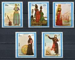 Fujeira  1972 Mi # 1283 A - 1287 A ART WOMEN EASTERN COSTUMES MNH - Fujeira