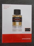 Publicité Papier Parfum - Perfume Ad : Frederic MALLE Dans Tes Bras Russie 2008 - Advertisings (gazettes)