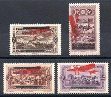 GRAND LIBAN - YT PA N° 25 à 28 - Neufs * - MH - Cote: 60,00 € - Gran Libano (1924-1945)