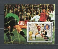 Fujeira  1972 Mi # 1401 B  BLOCK 142 B FOOTBALL  WORLD CHAMPIONSHIP MNH - Fujeira