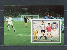 Fujeira  1972 Mi # 1402 B  BLOCK 143 B FOOTBALL  WORLD CHAMPIONSHIP MNH - Fujeira
