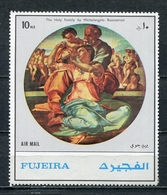 Fujeira  1972 Mi # 1530 A  PAINTING Michelangelo MNH - Fujeira