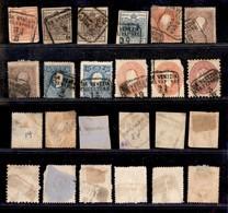 Antichi Stati Italiani - Lombardo Veneto - Da Venezia Col Vapore - 1850/1864 - 12 Pezzi Usati Nel Periodo - Qualità Mist - Stamps