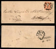 Antichi Stati Italiani - Lombardo Veneto - 5 Soldi (25) Con Inizio Di Croce In Basso - Bustina Da Venezia A Battaglia -  - Stamps