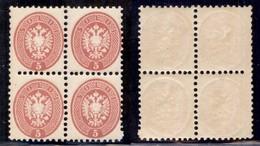 Antichi Stati Italiani - Lombardo Veneto - 1864 - 5 Soldi (43) In Quartina - Gomma Integra (200+) - Stamps