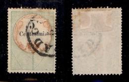 Antichi Stati Italiani - Lombardo Veneto - 1854 - Marche Da Bollo - 5 Cent (1) Usato A Padova - Cert. AG (1850) - Stamps