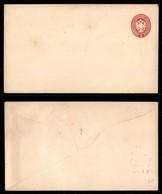 Antichi Stati Italiani - Lombardo Veneto - Busta Postale Da 5 Soldi (23) Nuova (175) - Stamps