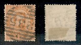 Uffici Postali All'Estero - Emissioni Generali - Tunisi - 235 A Sbarre Su 20 Cent Umberto (39 - Regno) - Non Catalogato - Unclassified