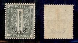 Uffici Postali All'Estero - Emissioni Generali - 1874 - 1 Cent Estero (1) - Gomma Integra - Ottimamente Centrato - Cert. - Unclassified