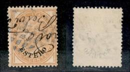 Uffici Postali All'Estero - Emissioni Generali - Rombi (azzurro - Punti R3) Su 10 Cent Estero (4) + Grafico A Penna - Unclassified