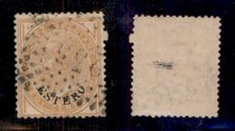 Uffici Postali All'Estero - Emissioni Generali - 1874 - 10 Cent Estero (4) Usato (150) - Unclassified