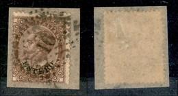 Uffici Postali All'Estero - Emissioni Generali - 1874 - 30 Cent Estero (6) Annullato In Arrivo A Messina Su Frammento - Unclassified