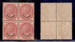 Uffici Postali All'Estero - Emissioni Generali - 1874 - 40 Cent Estero (7) In Quartina - Gomma Integra - Ben Centrata (1 - Unclassified
