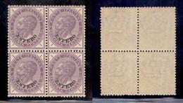 Uffici Postali All'Estero - Emissioni Generali - 1874 - 60 Cent Estero (8) In Quartina - Gomma Integra - Ben Centrato (4 - Unclassified