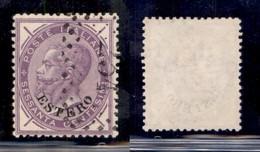 Uffici Postali All'Estero - Emissioni Generali - 1874 - 60 Cent Estero (8) Usato (450) - Unclassified