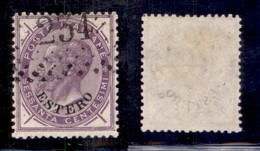 Uffici Postali All'Estero - Emissioni Generali - 1874 - 60 Cent Estero (8a - Lilla Scuro) Usato (500) - Unclassified