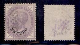 Uffici Postali All'Estero - Emissioni Generali - 1874 - 60 Cent Estero (8b - Lilla Chiaro) Usato (450) - Unclassified