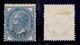 Uffici Postali All'Estero - Emissioni Generali - 1874 - 10 Cent Estero (10) Nuovo Senza Gomma (190) - Unclassified
