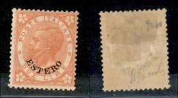 Uffici Postali All'Estero - Emissioni Generali - 1874 - 2 Lire Estero (9) - Gomma Originale (275) - Unclassified