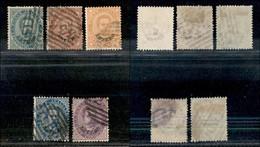 Uffici Postali All'Estero - Emissioni Generali - 1881/1883 - Estero - Umberto (12/16) - 5 Valori Usati (187) - Unclassified
