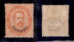 Uffici Postali All'Estero - Emissioni Generali - 1883 - 2 Lire Estero (17) - Gomma Originale - Ottima Centratura (150) - Unclassified