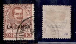 Uffici Postali All'Estero - La Canea - 1905 - 10 Cent Floreale (6) Usato (450) - Unclassified