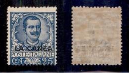 Uffici Postali All'Estero - La Canea - 1905 - 25 Cent Floreale (8) - Gomma Integra (87) - Unclassified