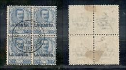 Uffici Postali All'Estero - La Canea - 1905 - 25 Cent Floreale (8) - Quartina Usata (160+) - Unclassified