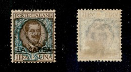 Uffici Postali All'Estero - La Canea - 1905 - 1 Lira Floreale (12) Usato (180) - Unclassified