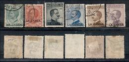 Uffici Postali All'Estero - La Canea - 1907/1912 . Soprastampati (14/19) - Serie Completa Usata (180) - Unclassified