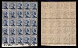 Uffici Postali All'Estero - La Canea - 1909 - 25 Cent Michetti (17) - Blocco Di 25 - Gomma Integra (625+) - Unclassified
