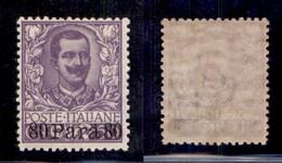 Uffici Postali All'Estero - Albania - 1907 - 80 Para Su 50 Cent Floreale (12) - Gomma Integra (212+) - Unclassified