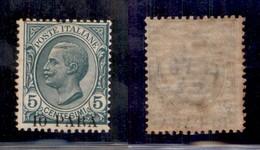 Uffici Postali All'Estero - Costantinopoli - 1908 - 10 Para Su 5 Cent Leoni (8cd) Con Soprastampa In Basso - Gomma Integ - Unclassified