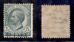 Uffici Postali All'Estero - Costantinopoli - 1908 - 10 Para Su 5 Cent Leoni (8cd) Con Soprastampa In Basso - Gomma Origi - Unclassified