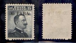 Uffici Postali All'Estero - Costantinopoli - 1908 - 30 Para Su 15 Cent (10) - Gomma Originale (280) - Unclassified