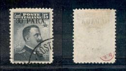 Uffici Postali All'Estero - Costantinopoli - 1908 - 30 Para Su 15 Cent Michetti (10) - Usato (200) - Unclassified