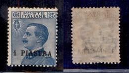Uffici Postali All'Estero - Costantinopoli - 1908 - 1 Piastra Su 25 Cent (11) - Gomma Integra (200) - Unclassified