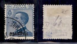 Uffici Postali All'Estero - Costantinopoli - 1908 - 1 Piastra Su 25 Cent (11cbb) Usato - Soprastampa A Sinistra (300) - Unclassified